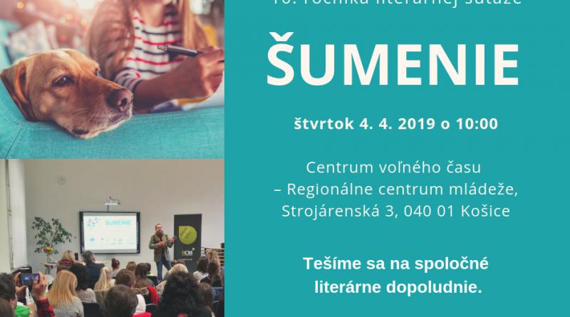Vyhodnotenie literárnej súťaže Šumenie